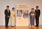 花柳章太郎を追悼 1年8ヶ月ぶりの新派本公演が開幕へ