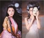 川井郁子、デビュー20周年を記念した音楽舞台&コンサート開催