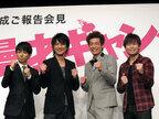 「『ドロップ』よりもポップ」品川ヒロシ監督、新作『漫才ギャング』が完成