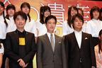 「日本にとって栄養剤になる作品」 堺雅人主演『日輪の遺産』が完成