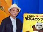 名優にして4児の父、笹野高史が語る『カンフー・パンダ2』