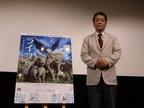 映画『ライフ』に上野動物園前園長が驚嘆