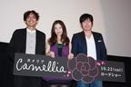 吉高由里子、ソル・ギョングとの共演に「近くにいたら安心する」