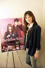 北川景子、『パラダイス・キス』でファッション感が変わった!?