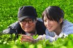 陣内孝則16年ぶりの主演作『種まく旅人』の予告編が公開