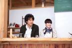 原田知世、大泉洋主演『しあわせのパン』が映画満足度首位に