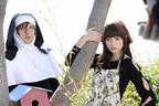 『荒川UTB』出演の片瀬那奈よりコメント動画が到着