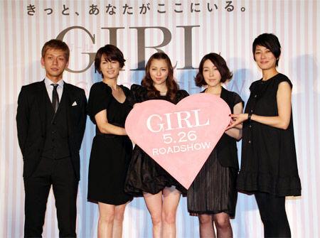 映画『ガール』が完成。香里奈、麻生久美子らが会見