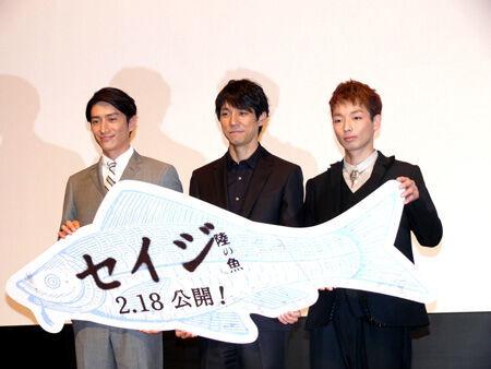 西島秀俊&森山未來&伊勢谷監督が『セイジ』舞台あいさつで赤裸々トーク