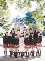 """注目のアイドル""""さくら学院""""が、初のライブ&ドキュメンタリーDVDを発売!"""