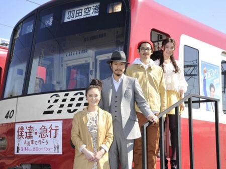 """""""ボクキュー""""一色の""""僕達急行ラッピング電車""""が京急線で運行スタート!"""