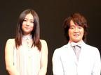 濱田岳と木村文乃が沖縄で映画『ポテチ』をPR