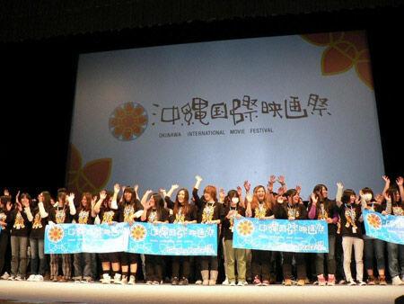 沖縄映画祭で閉幕。アンディ・ラウ主演作が二冠。