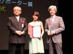 AKB48前田敦子が外国映画ベストサポーターに