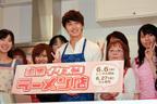 ドラマ『美男ラーメン店』PRでチョン・イルが来日&イベント開催