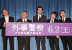 渡部篤郎、芸人たちのモノマネを笑顔で公認