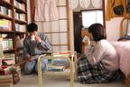 『苦役列車』森山未來&前田敦子のシーン画像を初公開!