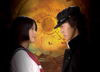 カンヌが大爆笑! 三池崇史監督作『愛と誠』映画祭での動画が到着