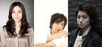 大沢たかお、松嶋菜々子、藤原竜也が三池監督の新作『藁の楯』で共演