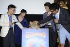 『マダガスカル3』が公開初日。赤ちゃんライオンに玉木宏が笑み