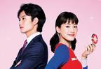 映画『ひみつのアッコちゃん』川村監督らがトークショーで製作秘話公開!