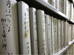 演劇・映画専門の図書館、松竹大谷図書館が支援プロジェクト開始