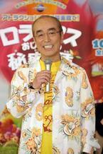 芸歴40年で初! 志村けんが『ロラックスおじさん…』初日に登壇決定