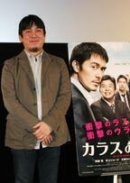 伊藤匡史監督、『カラスの親指』主演の阿部寛&村上ショージは「戦友」
