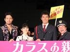 阿部寛、警備員に扮装し映画館に潜入! 「人をだますのは楽しい」