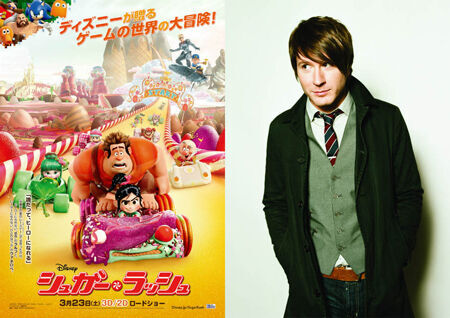 ディズニー新作『シュガー・ラッシュ』ミュージックビデオが公開!