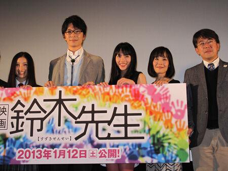 長谷川博己、『映画 鈴木先生』で「体にカビはえた」と告白