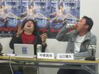 作家の中原昌也氏、映画イベントのギャラでガス代払う