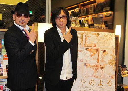 行定勲監督、CKB横山剣の書き下ろし主題歌を「いいね」と絶賛