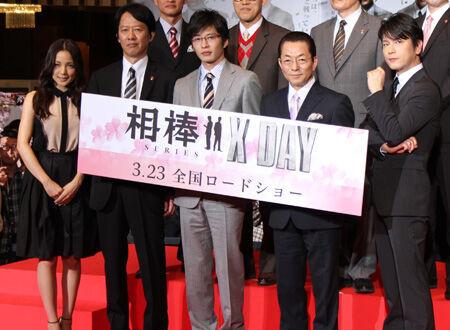 『相棒シリーズ X DAY』に出演した水谷豊、「ゲストって新鮮、いいですね」