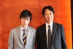 田中圭&川原和久が『相棒シリーズ X DAY』の魅力を分析