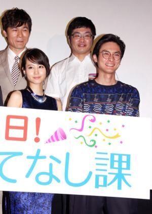 『県庁おもてなし課』錦戸亮、司会に初挑戦も「40点」と厳しい自己採点