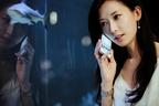 『101回目のプロポーズ』リメイク映画が日本公開! 主演は人気女優リン・チーリン。