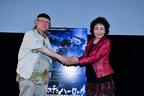 松本零士、加藤登紀子が歌う『キャプテンハーロック』挿入歌に感激