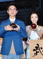 上戸彩&高良健吾、二人三脚の夫婦を演じた『武士の献立』をアピール