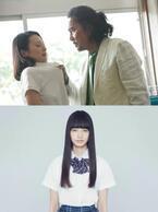 鬼才・中島哲也監督の新作『渇き。』がついに完成!