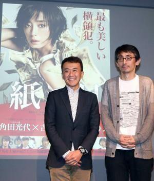 宮沢りえ『紙の月』で吉永小百合に続く快挙!