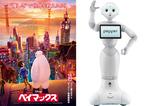映画『ベイマックス』でロボットが声優に挑戦