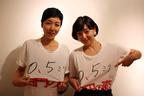 安藤桃子監督と安藤サクラが映画で初顔合わせ
