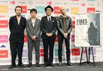 東京フィルメックス、塚本晋也監督の最新作で開幕