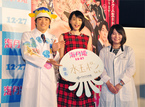 能年玲奈『海月姫』公開記念イベントで一日飼育員に