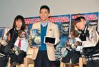 柳沢慎吾『猿の惑星』PRイベントで大興奮