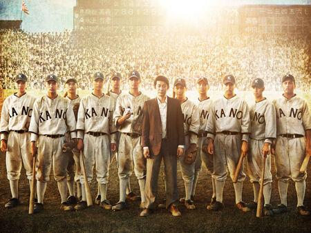 映画『KANO』初日舞台あいさつが新宿で開催!