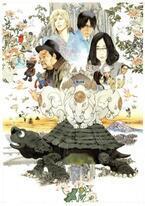 園子温最新作『ラブ&ピース』が初夏に公開