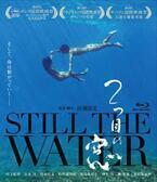 河瀬直美監督『2つ目の窓』BD特典映像が公開!
