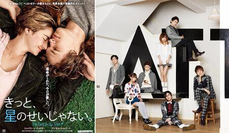AAA新曲がハリウッド映画の日本版イメージソングに